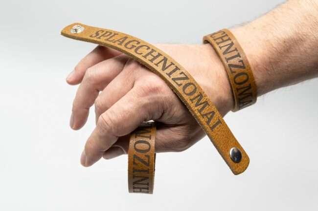 Splagchnizomai armband